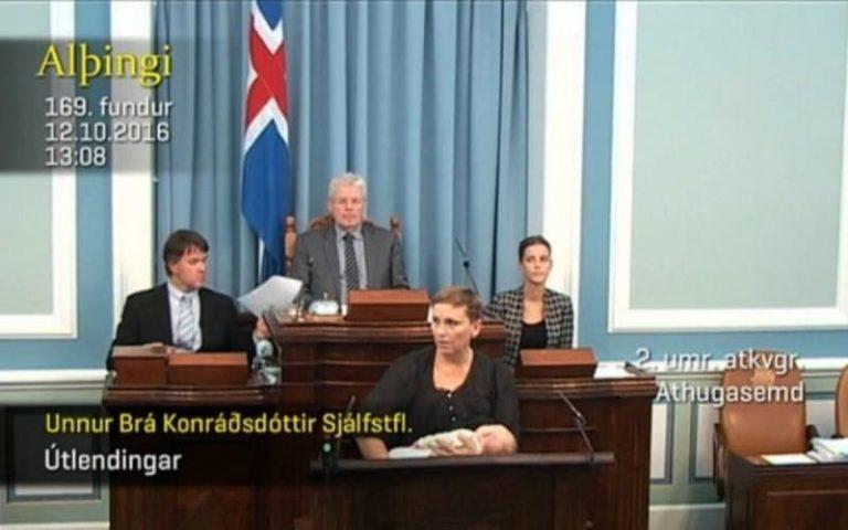 Parlement islandais : une députée allaite son bébé pendant son discours
