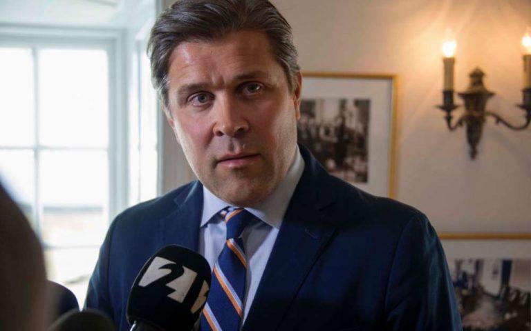 Islande : élections anticipées fin octobre 2017